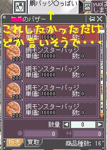 (*´・д)(д・`*)