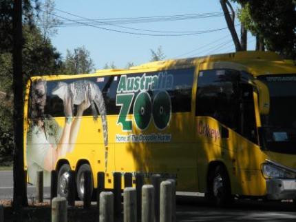 動物園バス