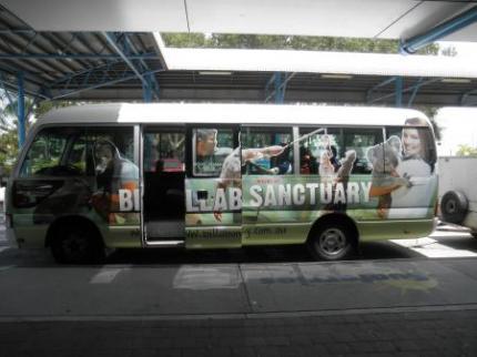 バスが迎えに