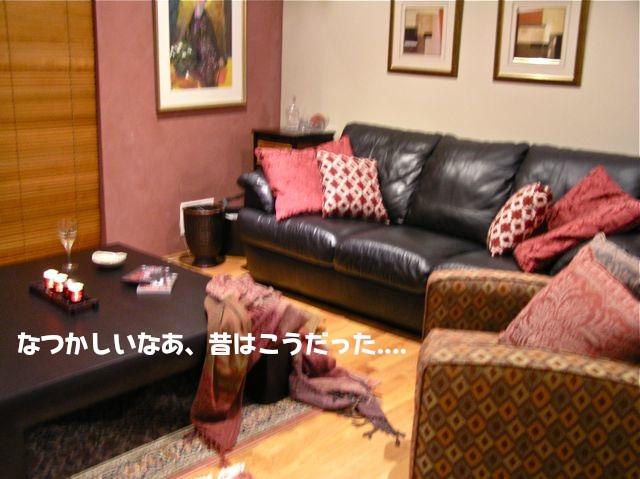 以前のソファ