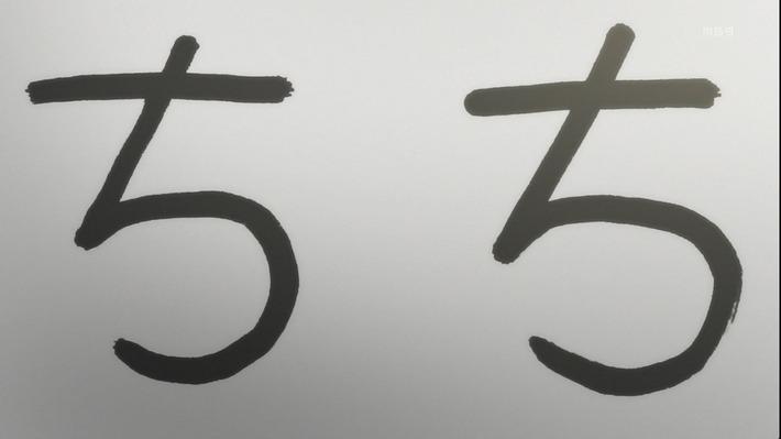 17 ちち
