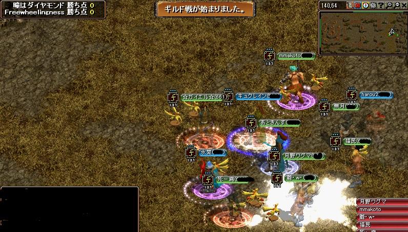 RedStone 11.10.10[04]