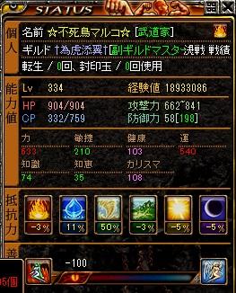 RedStone 11.10.30[03]