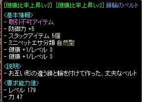 RedStone 12.01.03[02]