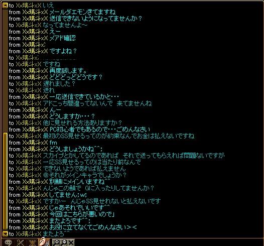 RedStone 11.10.31sagi21