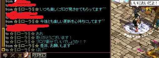 RedStone 11.02.19[01]