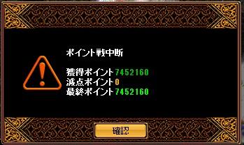RedStone 12.01.06[08]