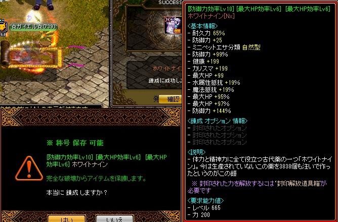 RedStone 12.03.24[02]