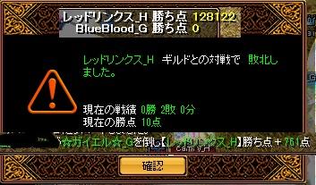 RedStone 12.04.23[07]
