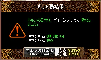 RedStone 12.04.24[05]