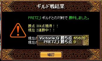 RedStone 12.04.25[06]