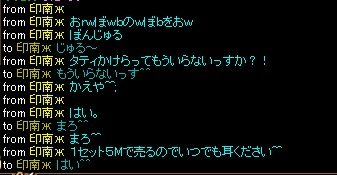 RedStone 12.05.04[01]
