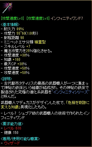 RedStone 12.05.05[02]