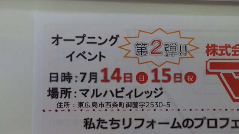 IMGP1734.jpg