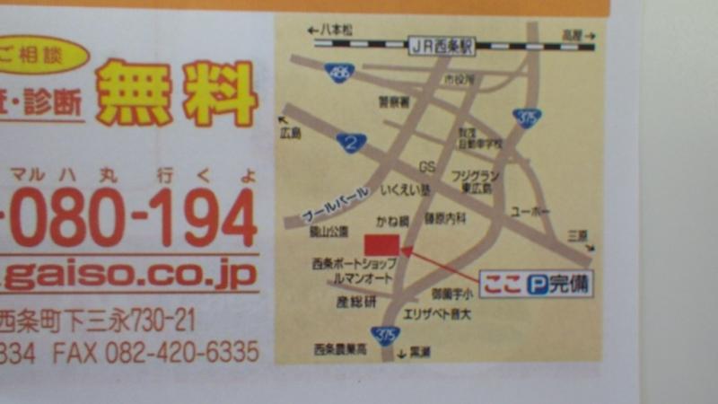 IMGP1735.jpg