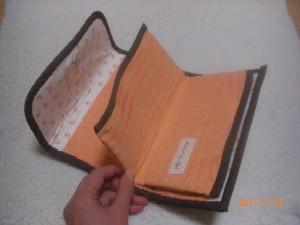 カードケース(ジャガード織り)中