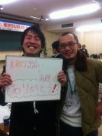 ありがとうプロジェクトの山科さん♪
