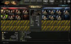 Shot00122.jpg