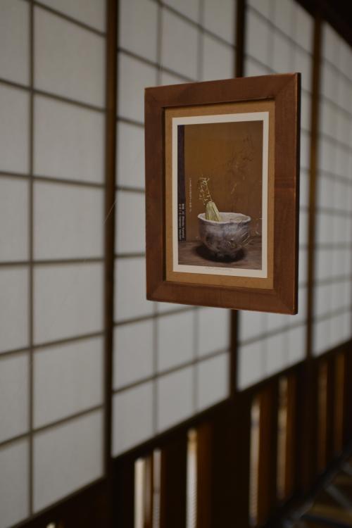 Shinobu_Hajimeko-7-3_20131004.jpg
