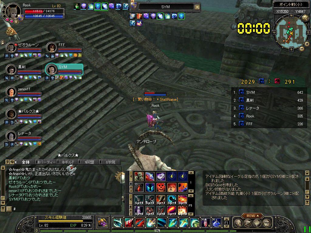 SRO[2011-11-10 01-20-10]_66