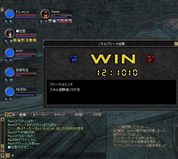 70-82 win