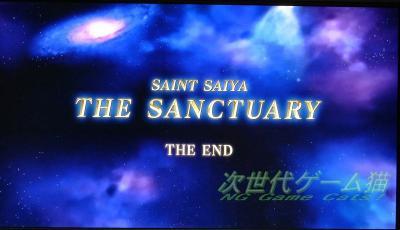 PS3_SaintSeiya_Saiya_ex.jpg