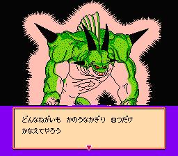 ドラゴンボール 激神フリーザ 特戦隊激破~フリーザ戦061