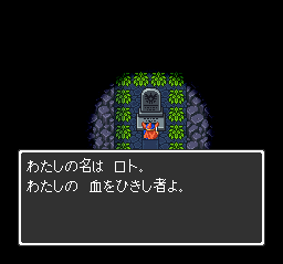 ドラゴンクエスト オープニング~マイラの村018
