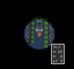 ドラゴンクエスト オープニング~マイラの村017