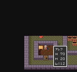 ドラゴンクエスト ローラ姫奪還!~ガライの墓~雨雲のつえ 009