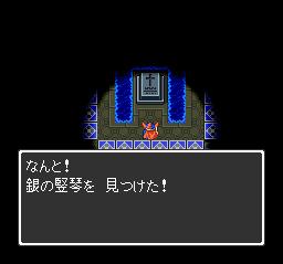 ドラゴンクエスト ローラ姫奪還!~ガライの墓~雨雲のつえ 037