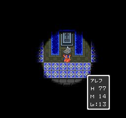 ドラゴンクエスト ローラ姫奪還!~ガライの墓~雨雲のつえ 036