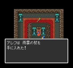 ドラゴンクエスト ローラ姫奪還!~ガライの墓~雨雲のつえ 051