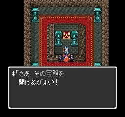 ドラゴンクエスト ローラ姫奪還!~ガライの墓~雨雲のつえ 049