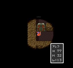 ドラゴンクエスト リムルダール~聖なるほこら~岩山の洞窟~メルキド012