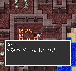 ドラゴンクエスト 竜王の城~エンディング002