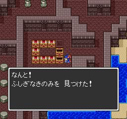 ドラゴンクエスト 竜王の城~エンディング003