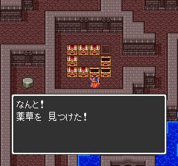 ドラゴンクエスト 竜王の城~エンディング004