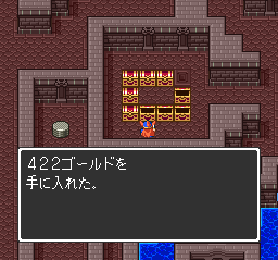 ドラゴンクエスト 竜王の城~エンディング005