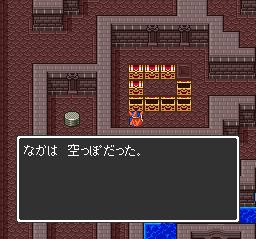 ドラゴンクエスト 竜王の城~エンディング006