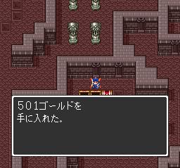 ドラゴンクエスト 竜王の城~エンディング009