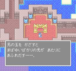 ドラゴンクエスト 竜王の城~エンディング038