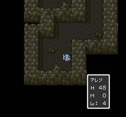 ドラゴンクエストⅡ 勇者の泉~合流~湖の洞窟~銀の鍵001