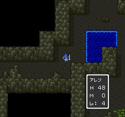 ドラゴンクエストⅡ 勇者の泉~合流~湖の洞窟~銀の鍵002