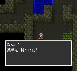 ドラゴンクエストⅡ 勇者の泉~合流~湖の洞窟~銀の鍵003