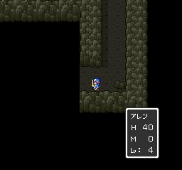 ドラゴンクエストⅡ 勇者の泉~合流~湖の洞窟~銀の鍵004