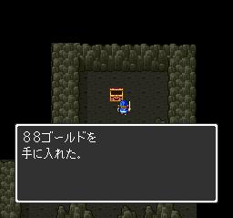 ドラゴンクエストⅡ 勇者の泉~合流~湖の洞窟~銀の鍵007
