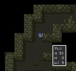 ドラゴンクエストⅡ 勇者の泉~合流~湖の洞窟~銀の鍵008