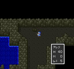 ドラゴンクエストⅡ 勇者の泉~合流~湖の洞窟~銀の鍵009