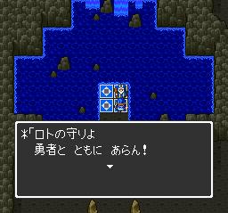 ドラゴンクエストⅡ 勇者の泉~合流~湖の洞窟~銀の鍵013